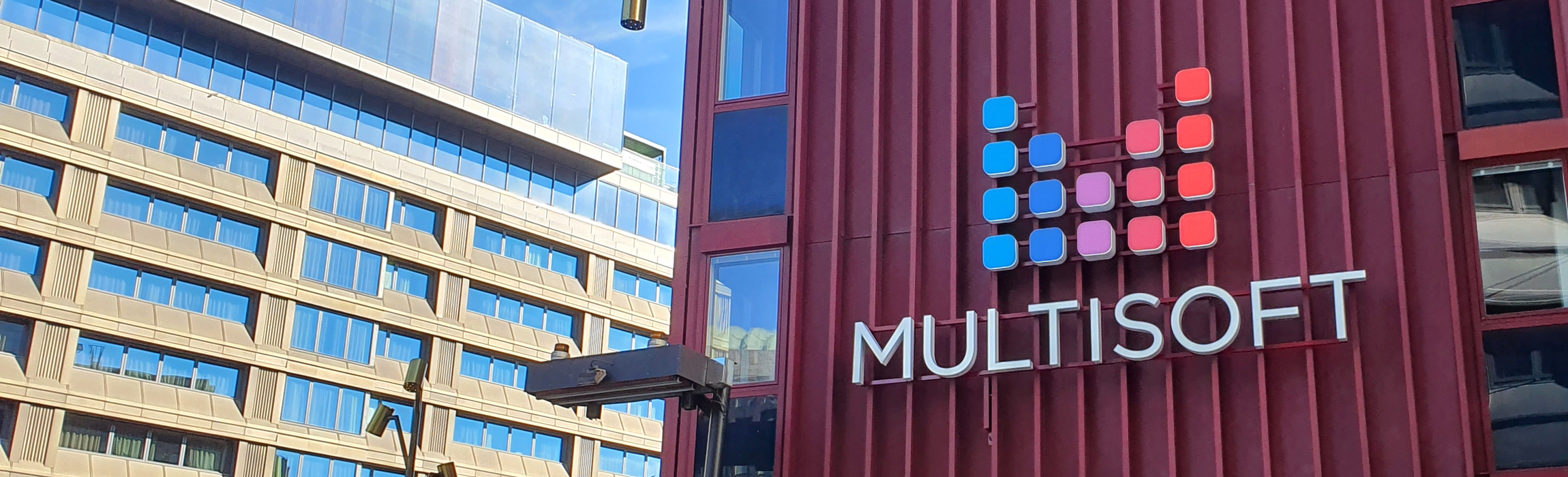 Brunkebergstorg Multisoft